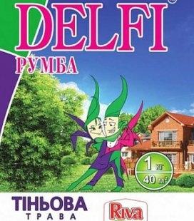 Трава газонная DELFI 'Румба', теневая, 1кг