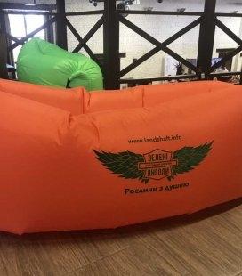 Надувной Диван-лодка для сада и кемпинга