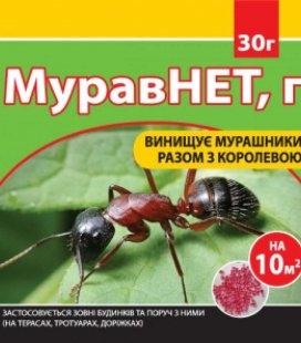 МуравНет засіб захисту від мурах, гранульований, упаковка 30гр