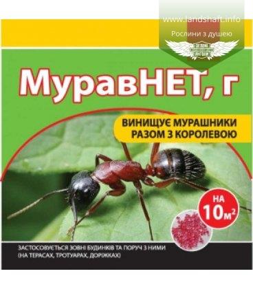 МуравНет средство защити от муравьев, гранулырованое, в упаковке 30гр