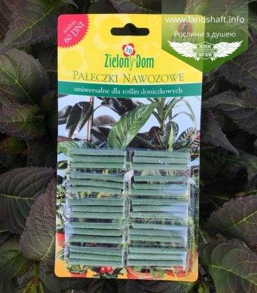 Палички-добрива для декоративних рослин та саджанці, 30шт/упаковка