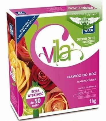 Комплексне добриво для троянд YARA VILA