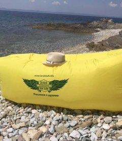 Надувний Диван-Човен, ламзак для відпочинку