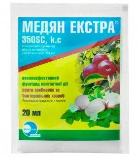 Медян Екстра 350 SC 20 мл, фунгіцид