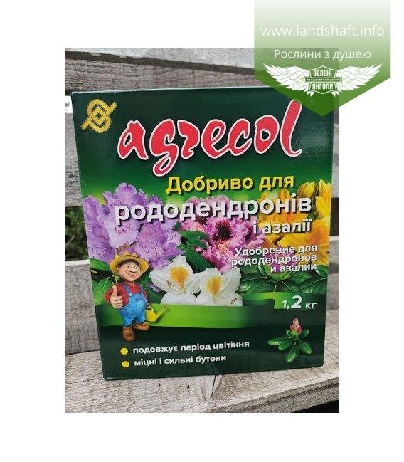 Удобрение для рододендронов и азалий Agrecol (Весна-Лето) 1,2 кг